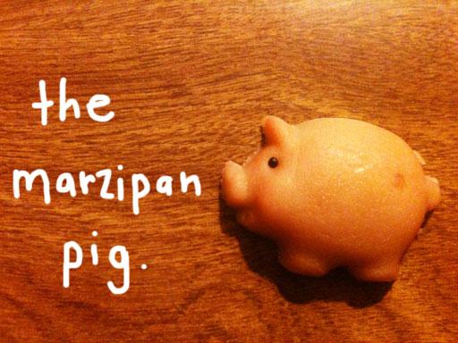 marzipan_pig